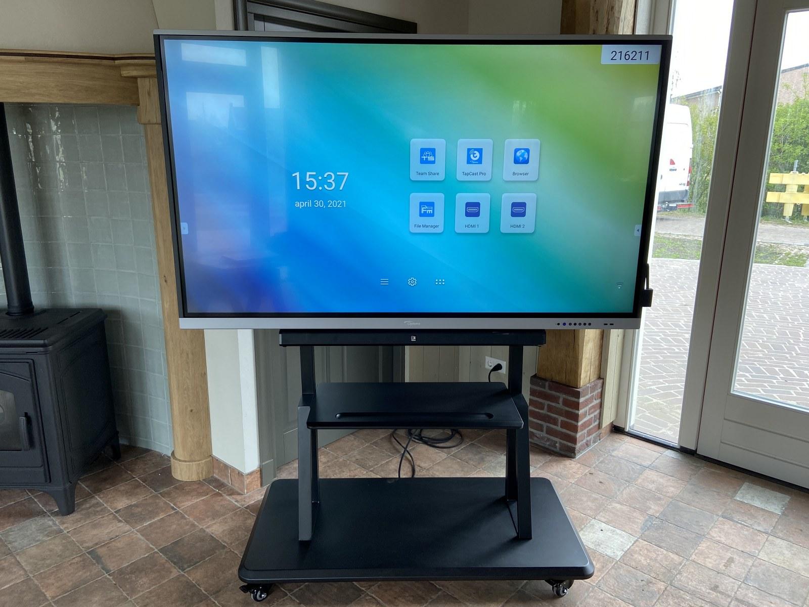 Interactief display voor de Graancirkel in Oploo